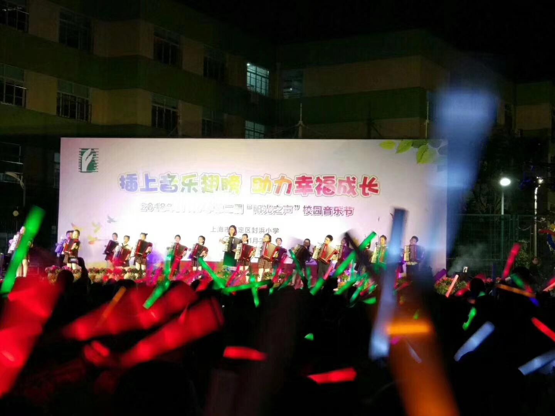 音乐节1.jpg
